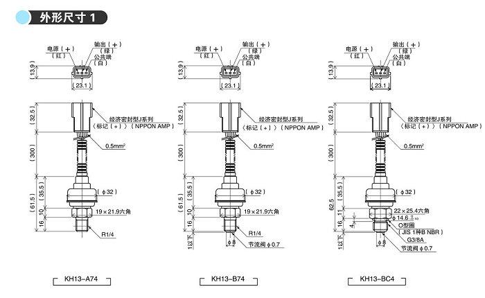 型压力传感器 型号:kh13系列 概述:本产品采用真空蒸发式半导体应变片