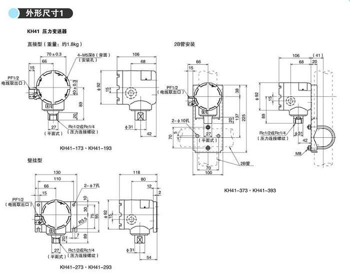 通用型压力传感器